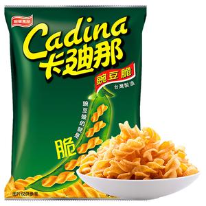 卡迪那豌豆脆原味52g台湾进口休闲膨化食品网红零食童年怀旧零食