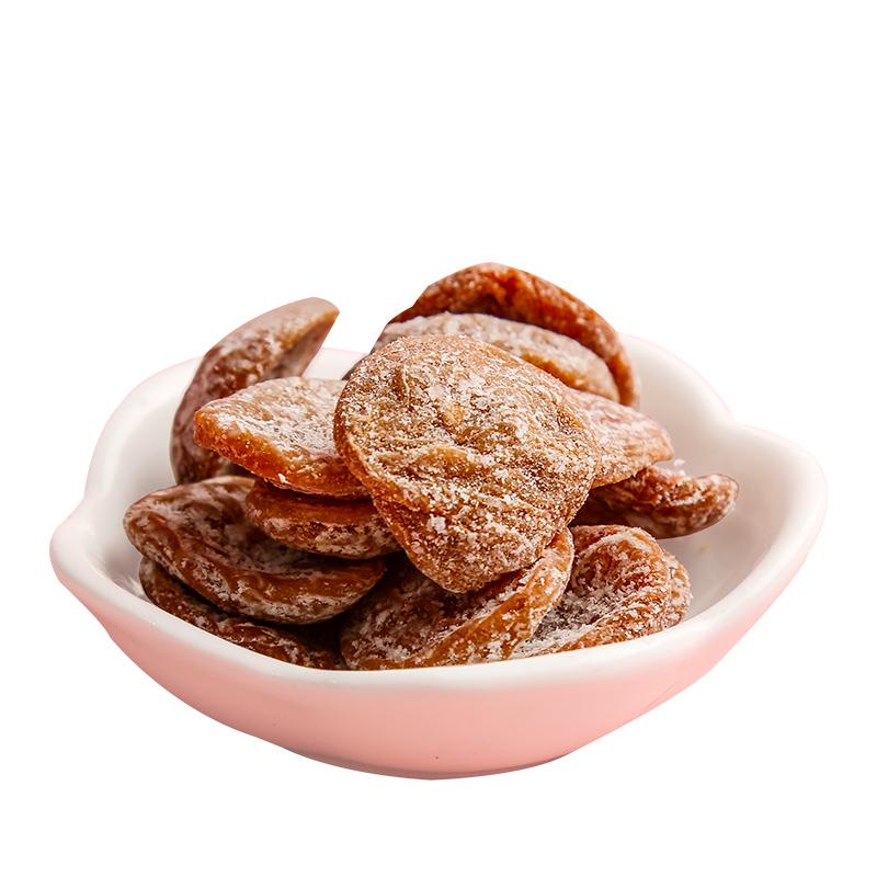 蜂蜜味陈皮梅无核日式青梅孕妇饼