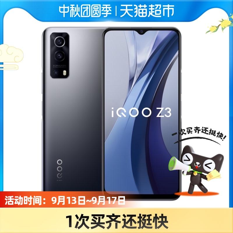 【充值超市卡更优惠】vivo iQOO Z3 5G手机 55W闪充游戏正品iQOO