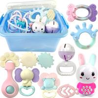 艾尔乐婴儿牙胶玩具摇铃3-6-12个月幼儿0-1岁宝宝手抓球益智玩具