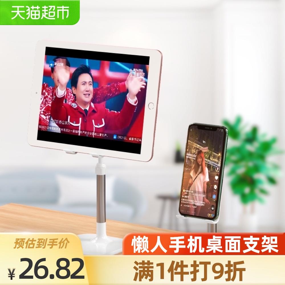 卡绮手机懒人支架万能iPad平板学习通用桌面小巧便携家用调节伸缩