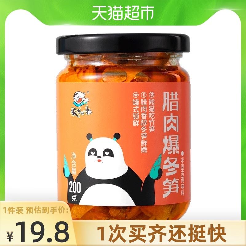 饭扫光酱菜泡菜榨菜腊肉爆冬笋熊猫笋200g*1瓶下饭菜四川特色