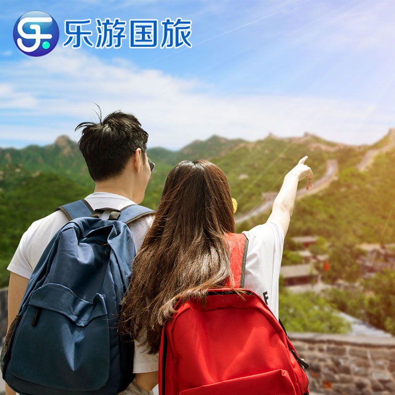 Beijing Tourism Mutianyu Great Wall one day round trip bus including ticket + Ferry Bus parent child group tour