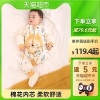 棉花堂新生婴儿童睡袋秋冬分腿防踢被宝宝可脱胆四季加厚