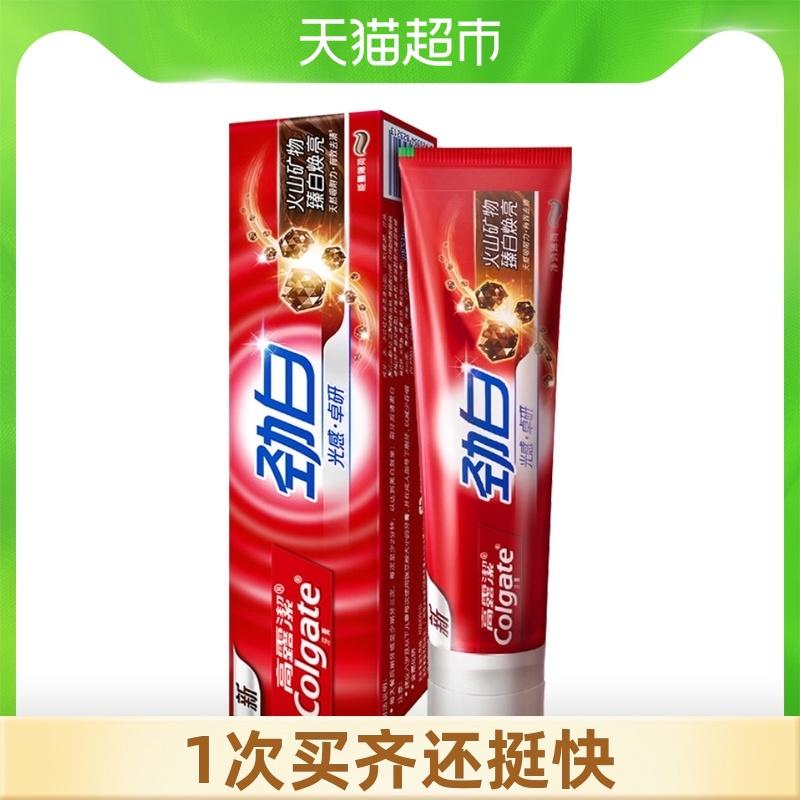 Зубные пасты Артикул 579454516308