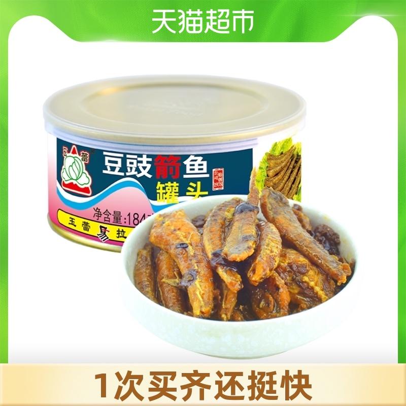 玉蕾速食豆豉鱼罐头184g即食下饭菜拌饭鱼肉罐头鱼螺蛳粉泡面早餐