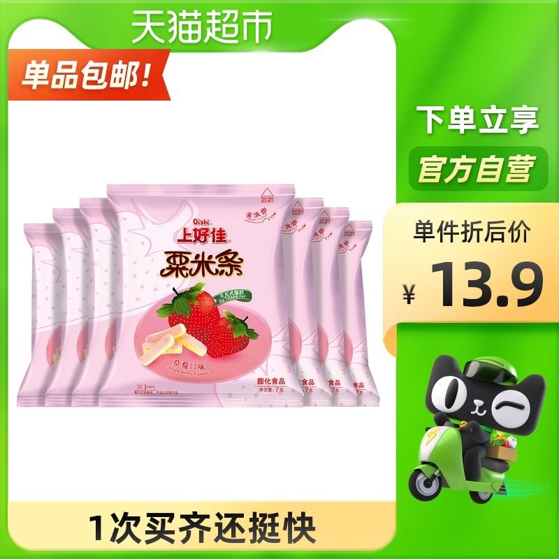 上好佳粟米条薯条草莓味7g*20包...