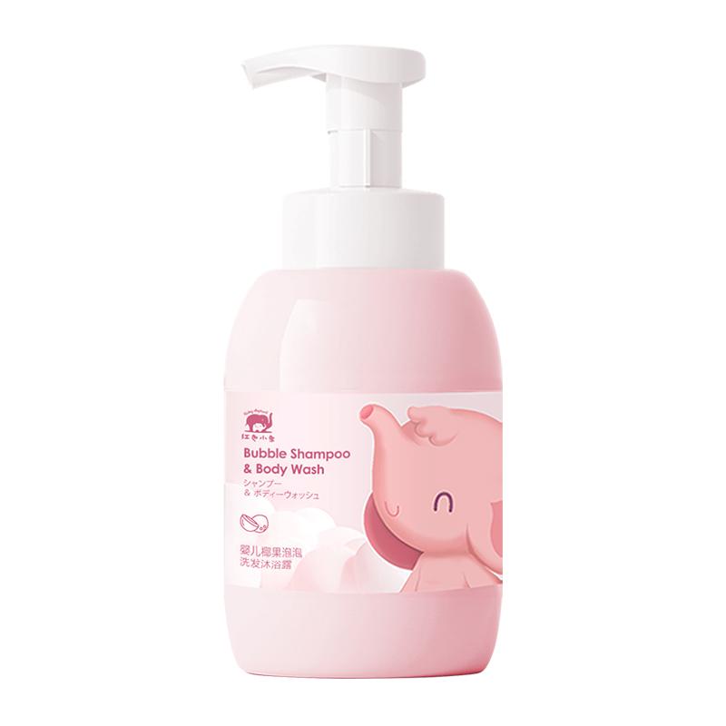 红色小象婴儿洗发水沐浴露泡沫二合一450ml×1瓶儿童宝宝椰果泡泡