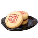 稻香村山楂锅盔35g糕点休闲零食传统特产特色小吃食品早餐
