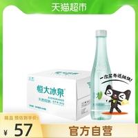 恒大冰泉长白山低钠矿泉水500ml*24瓶皇冠瓶 整箱