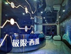 极限西瓜电竞酒店(重庆时代天街店)Limit影音双人间