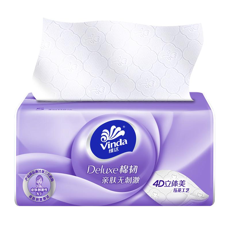 维达抽纸立体美3层纸巾S码108抽24包 压花餐巾纸家用面巾纸整箱e9
