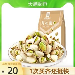 良品铺子开心果98g/袋坚果干果炒货特产休闲食品零食营养小吃