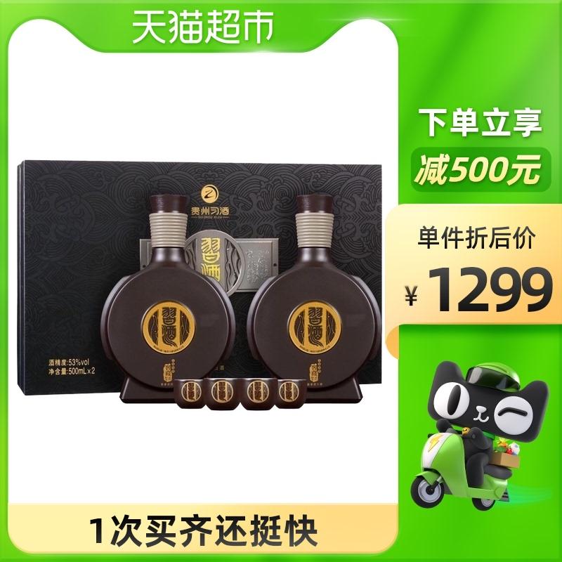 贵州习酒白酒窖藏1988礼盒装50...