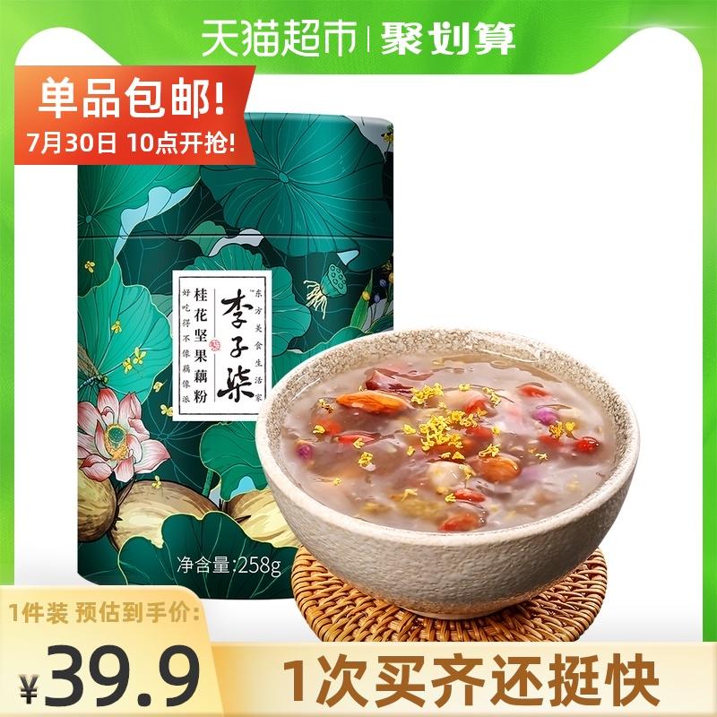 李子柒桂花坚果藕粉纯藕粉羹代餐