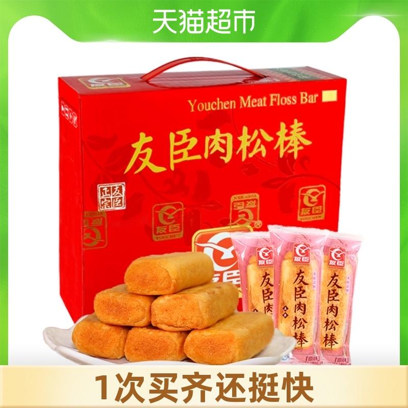 友臣肉松棒面包礼盒整箱1kg肉松饼