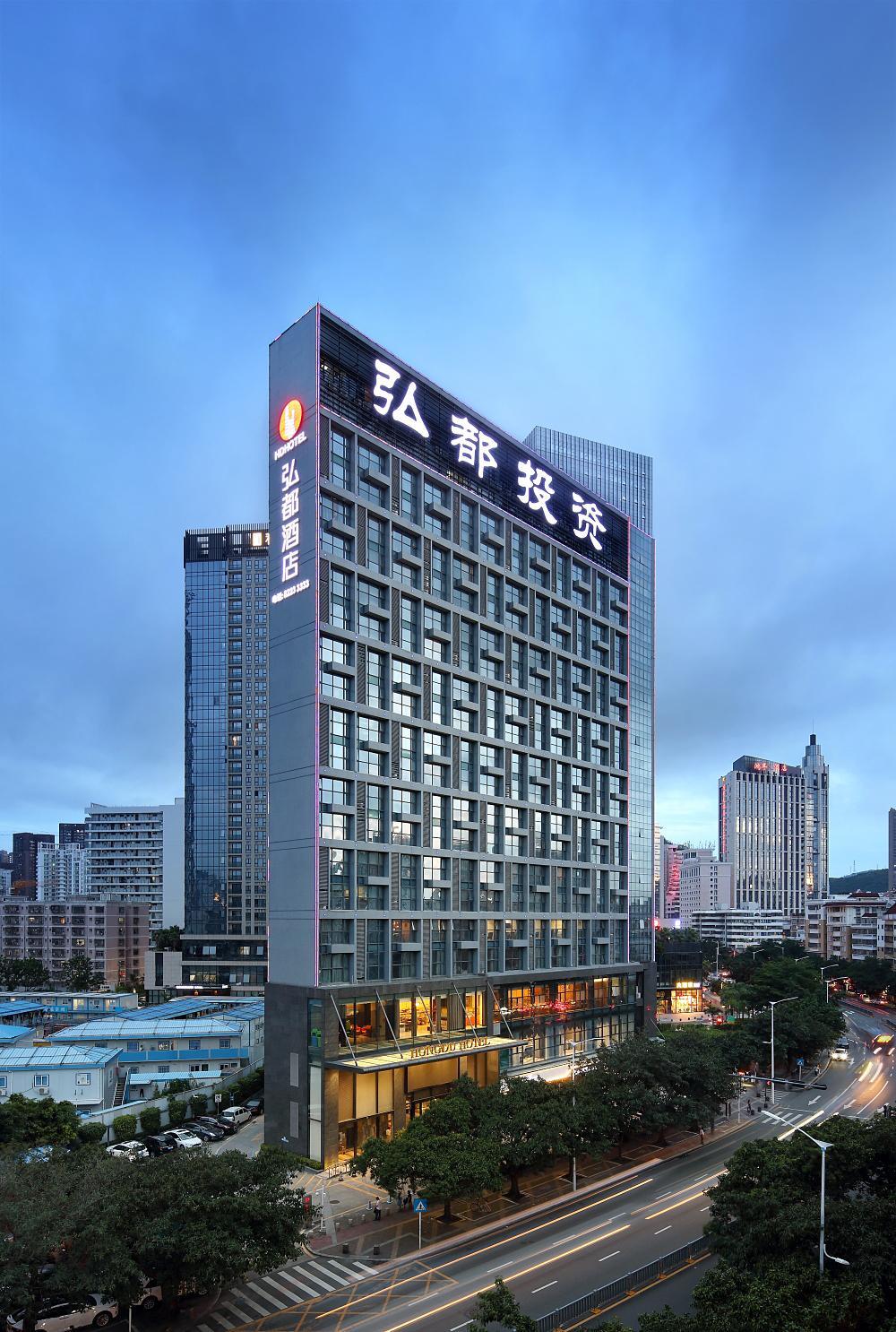 深圳弘都酒店好莱坞双拼大床房