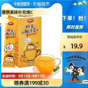 福事多蜂蜜柚子茶420g便捷小袋装冲饮泡水喝的韩式花水果茶饮料