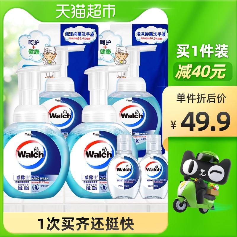 威露士1.24 l/套家庭装泡沫洗手液