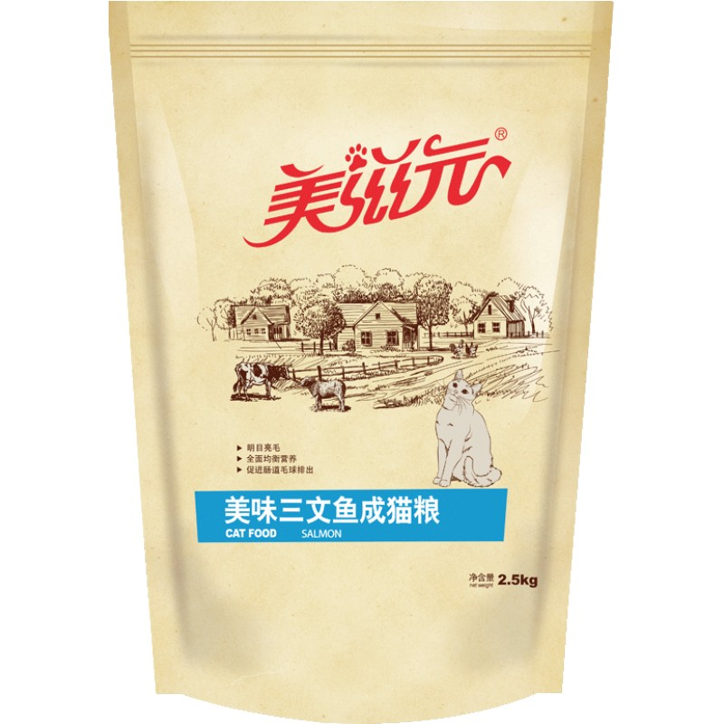 美滋元天然美味猫粮5斤成猫