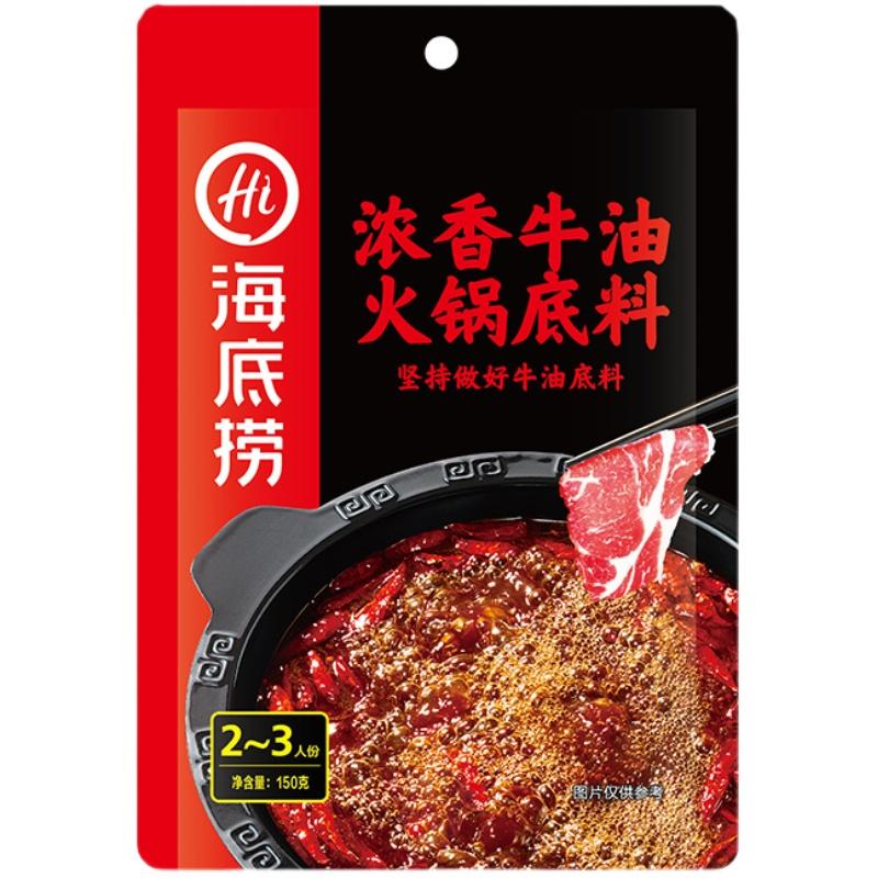 海底捞浓香牛油火锅底料正宗四川麻辣调味料150g×1袋调料