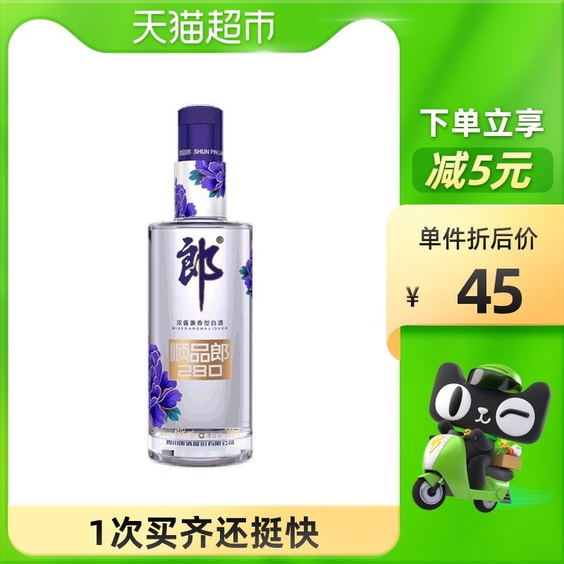 郎酒45度顺品郎蓝顺280 浓酱兼香型280ml聚会自饮小光瓶白