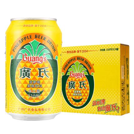 广氏菠萝啤果味饮料 330ml*24罐果味啤酒不含酒精 整箱装