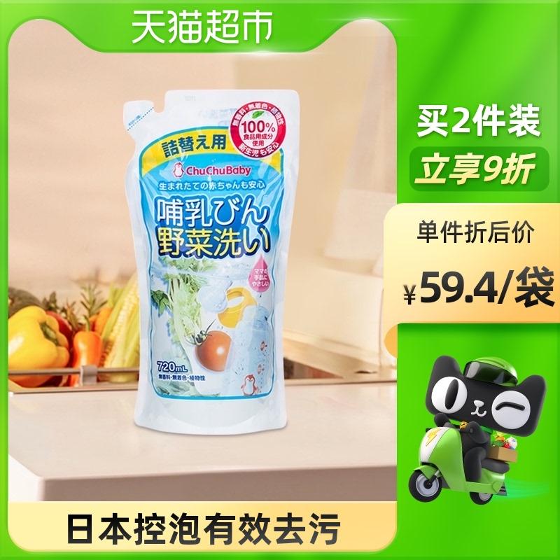 Средства для мытья бутылочек и фруктов Артикул 580033500442