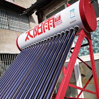 太阳雨太阳能热水器怎么样,我已入手,给大家讲讲评测