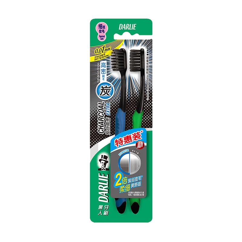黑人炭丝高密2支装成人清洁牙刷评价如何