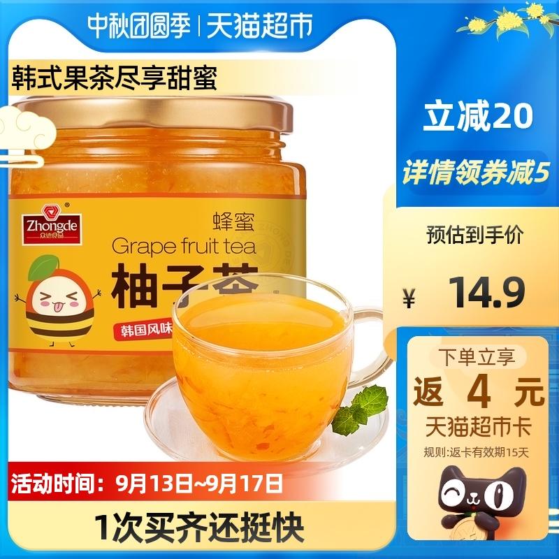 众德蜂蜜柚子茶500g泡水喝的冲泡无0脂肪韩式冲饮水果茶饮料果酱