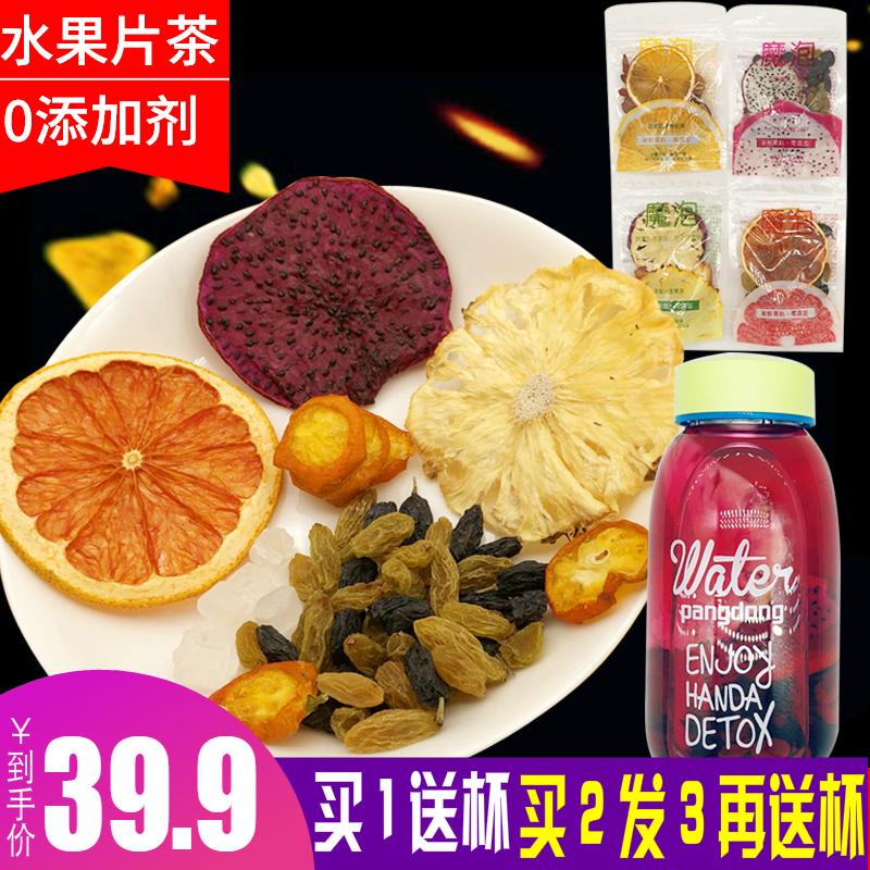 Цветочный чай / Фруктовый чай Артикул 580121299598