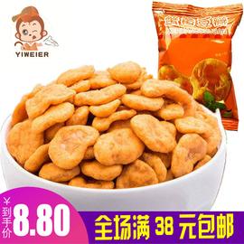 【伊味儿蟹香豆片250g】蟹黄蚕豆豆瓣 休闲零食坚果炒货 豆类制品图片