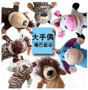 手偶玩具 动物手套可张嘴巴能动腹语套手恐龙鲨鱼熊狮子娃娃玩偶