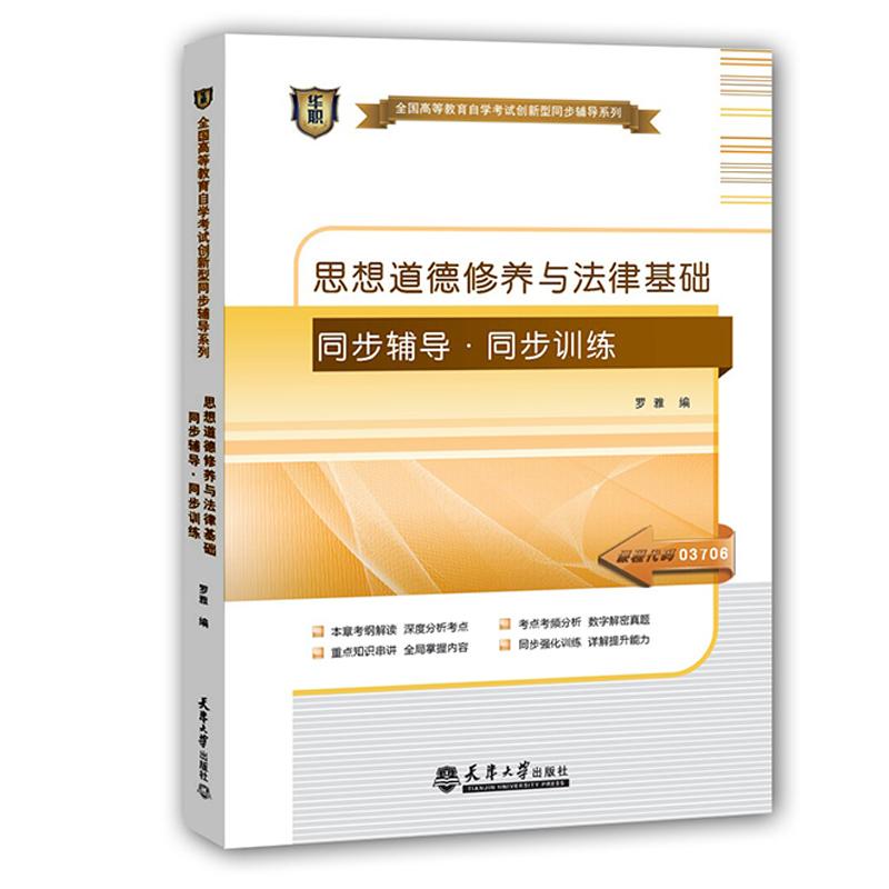 Литература по юриспруденции Артикул 565974515057