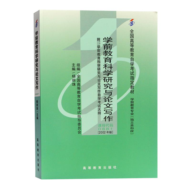 Учебники Артикул 12680111764