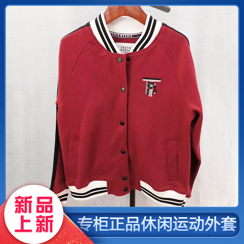 tw小熊女装19年秋冬季新款黑红休闲运动外套棒球服短款修身包正品
