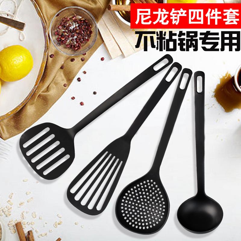 日本厨房不粘锅专用锅铲汤勺漏勺煎蛋铲塑料尼龙锅铲套装烹饪工具 Изображение 1