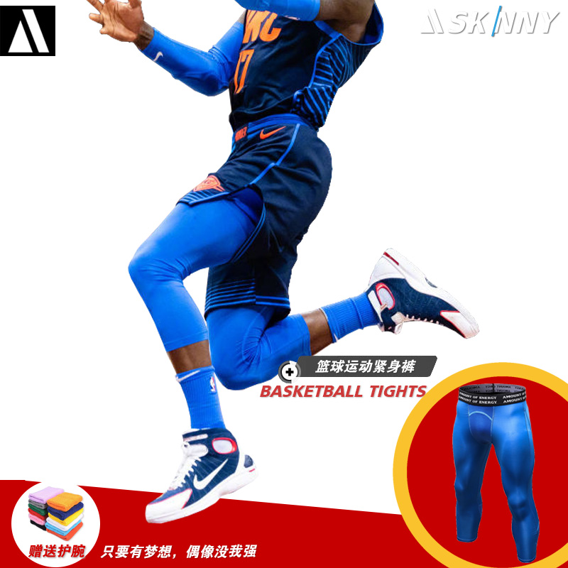Mens New Basketball NBA tight 7-point pants star same breathable high elastic summer sweat wicking fast drying white package