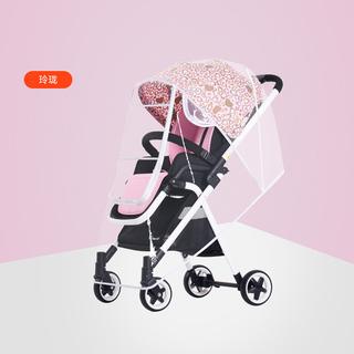 Ibelieve любовь моллюск корея ребенок автомобиль крышка общий тележки дождь ребенок зонт автомобиль ветер крышка навес, цена 672 руб