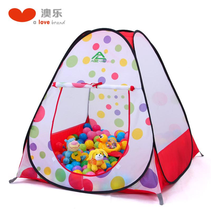 澳樂兒童帳篷寶寶波波海洋球嬰兒玩具小孩過家家室內球池遊戲屋