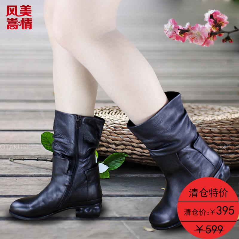 特价清仓 风美嵩情全牛皮褶皱复古骑士靴子 森女系女靴中筒靴子