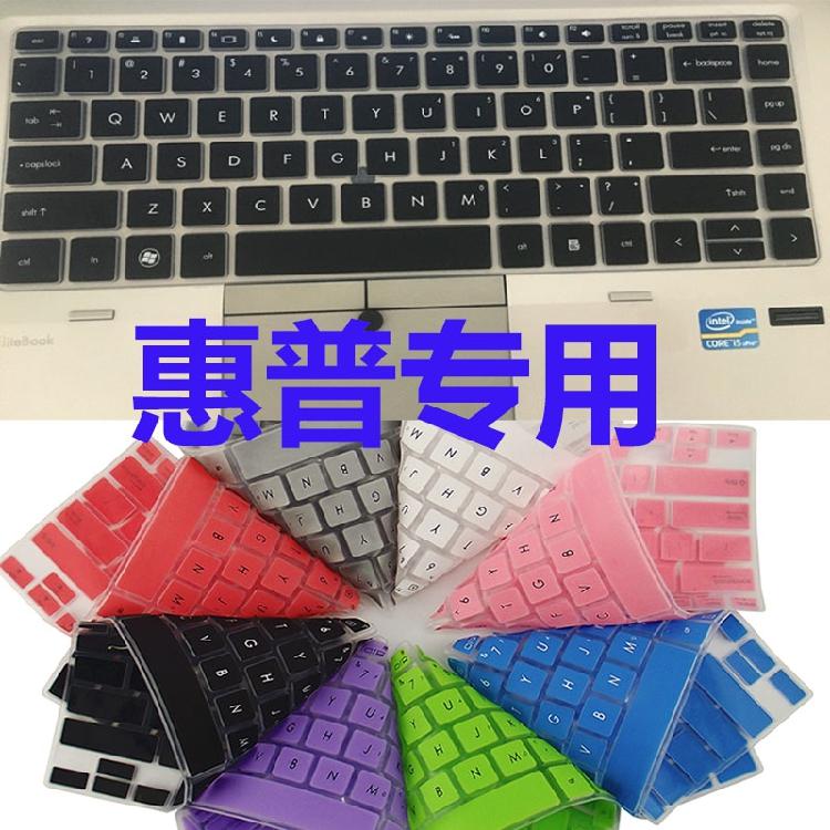 惠普EliteBook 8460P笔记本电脑键盘保护贴膜 14寸HP 8470P防尘套