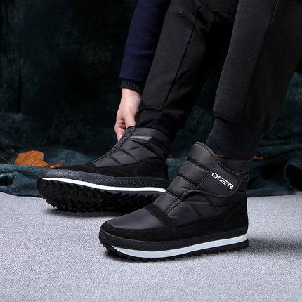 东北冬季热销防滑防水轻便舒适保暖百搭雪地靴男鞋加绒棉鞋短靴鞋