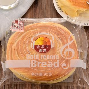 网红游世佳族金唱片面包原味手撕面包早餐老面包零食90*20袋整箱