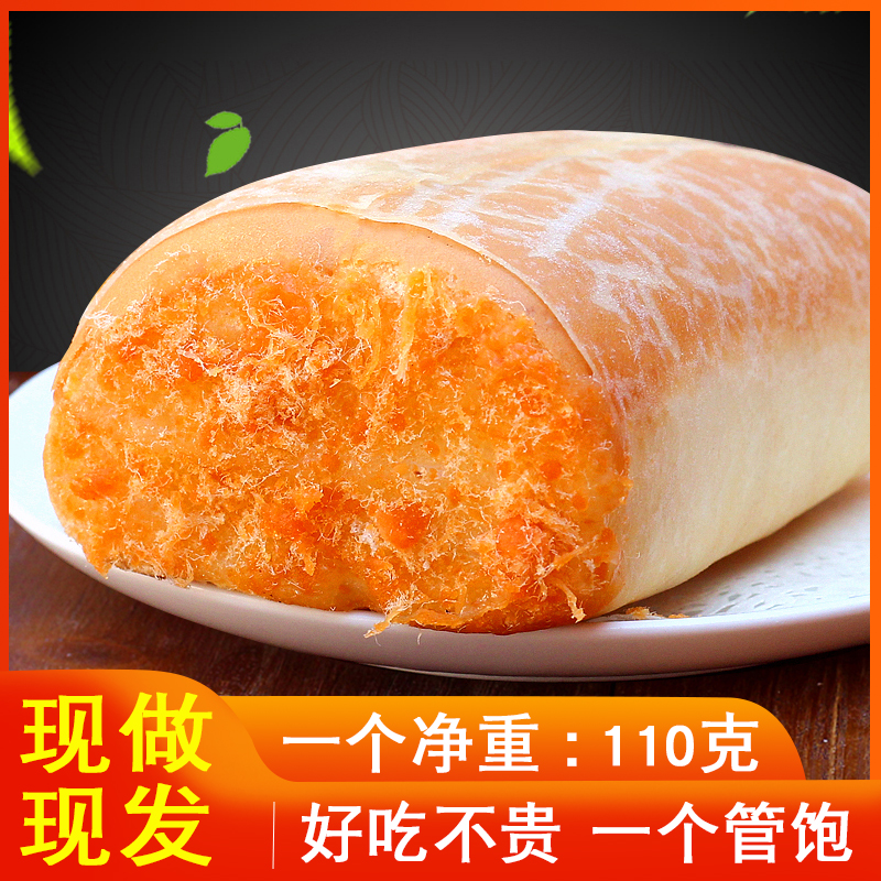 闽相都鸡蛋肉松面包营养早餐奶酪沙拉酱爆浆夹心手撕蛋皮面包整箱