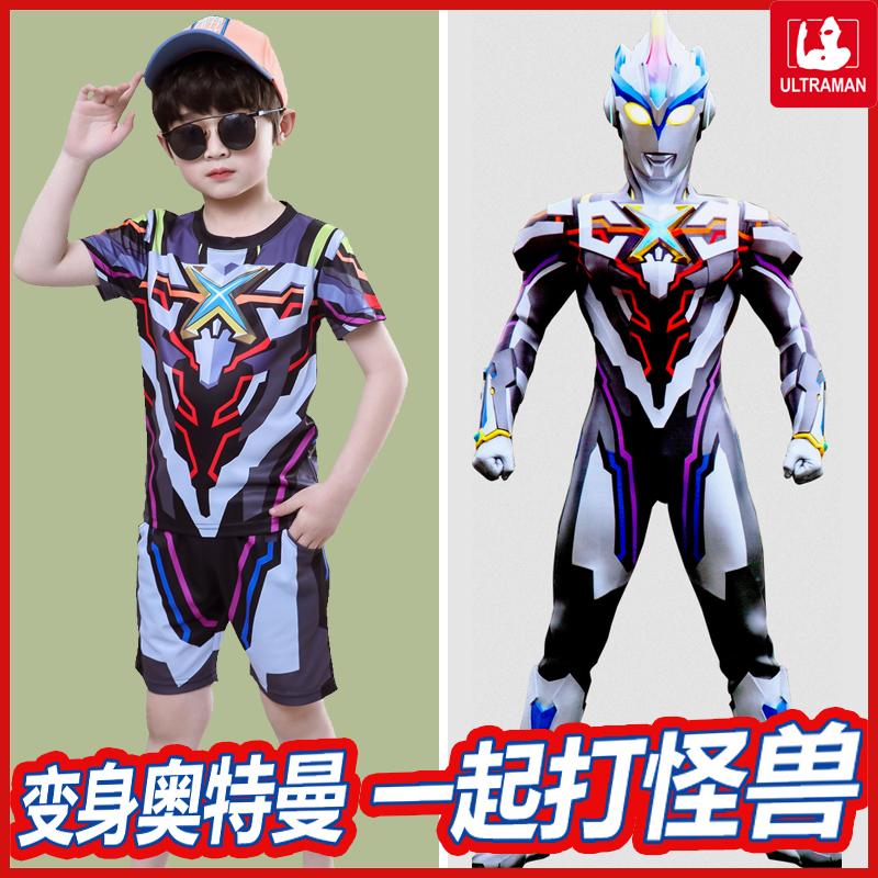 超人奥特曼的服装衣服小男孩儿童套装夏季短袖夏装艾克斯泰迦罗索
