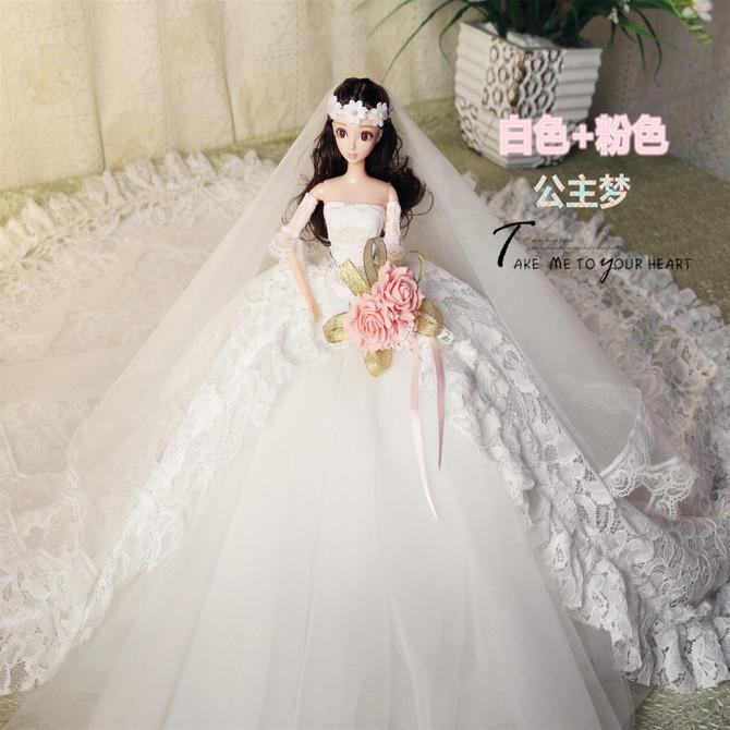 大礼盒女孩公主超大单个大号婚纱洋娃娃仿真 玩具 依甜巴比娃娃套装