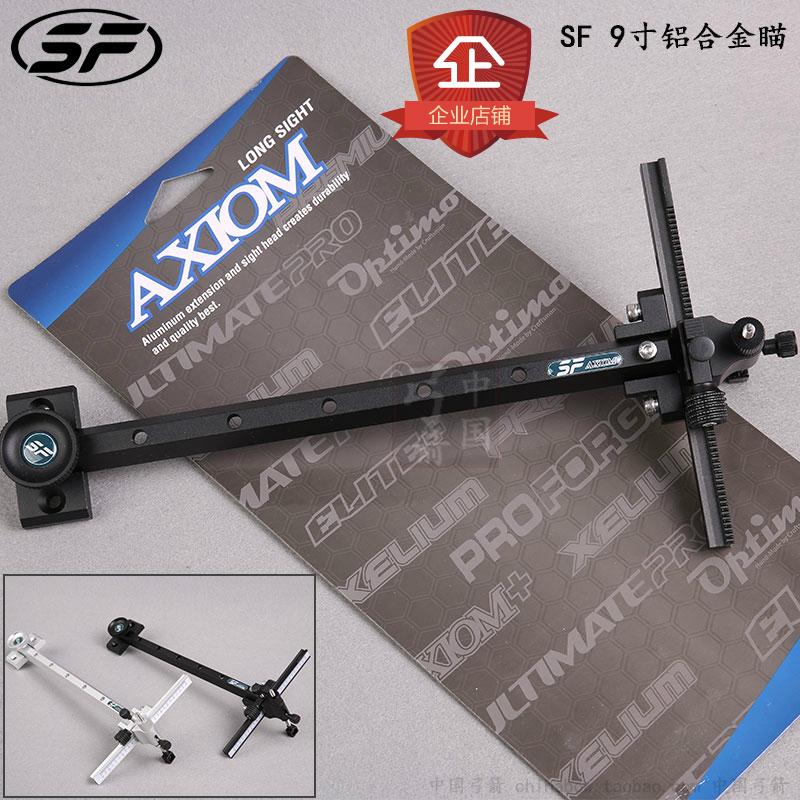 SF瞄准器反曲弓射箭器材弓箭配件竞技比赛入门瞄准器全铝 AXIOM瞄