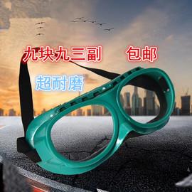 护目镜防风沙防灰尘防冲击打磨切割透明劳保防护风镜骑行电焊眼镜图片